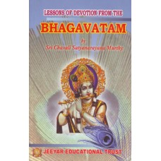 Lessons Of Devotion From The Bhagavatam
