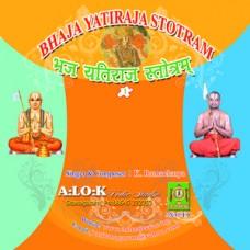 BHAJA YATHI RAJA STOTRAM (Part1 &Part2) ( भज यतिराज स्तोत्रमु )