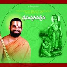 SRI MADBHAGAVAD GHE:TA 1st CHAPTER (శ్రీమద్భగవద్గీత)(1 వ అధ్యాయం)