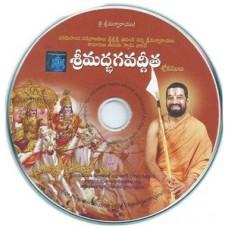 SRI MAD BHAGAVAD GHI:TA-SLOKALU (శ్రీమద్భగవద్గీత)(శ్లోకములు)